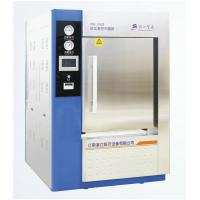 Wholesale Stainless Steel Structure Pulse Vacuum Autoclave Sterilizer Vertical Type from china suppliers