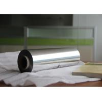 Wholesale Recylcable Heavy Cooking Aluminium Foil Roll Protective Shield For Poultry 0.016 mm thickness 450mm × 300m from china suppliers