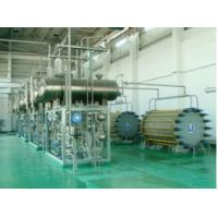 Wholesale Industrial Skid Mounted H2 Hydrogen Generation Plant Equipment 99.999% from china suppliers