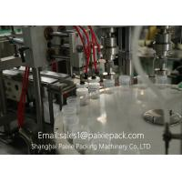 Wholesale Multifunctional Egg Powder Electronic Weighing And Packing Machine CE Standard from china suppliers