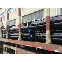 Wholesale API 5L GR.X46 PSL1/PSL2 Seamless Steel Pipe from china suppliers