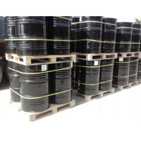 Buy cheap Polyaspartic flooring resin F321-Aspartic Ester Resin=C321 from wholesalers