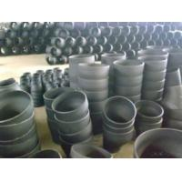 Wholesale Butt Welded Steel Caps from china suppliers