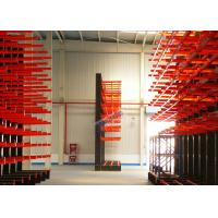 Wholesale 1200 Kg Load Capacity Cantilever Storage Racks Roll - Formed H Beam With 700mm Arm from china suppliers
