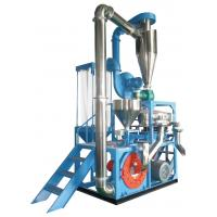 Wholesale Strong Plastic Auxiliary Machine , Disk Rotor Type Plastic Grinding Machine from china suppliers