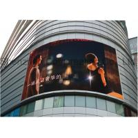 Wholesale Transparent curved Curtain LED Screen for advertising  ultraviolet - proof IP20 AC220V / 50HZ from china suppliers
