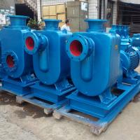 Wholesale Sea Water Pump- China YonJou Pumps from china suppliers