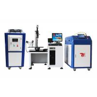 Wholesale Precision Kettle / Teapot Fiber Laser Welding Machine Stainless Steel from china suppliers