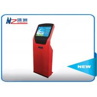 Wholesale New style design LED hotel lobby kiosk charging with WIFI internet , red from china suppliers
