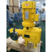 Wholesale High Pressure Dosing Pump 50LPH 250bar For High Viscosity Liquids from china suppliers