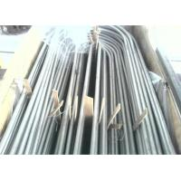 Buy cheap ASTM A672 Bending Welded Steel Tubes / Tubing 15mm 10mm , Stress Released from wholesalers