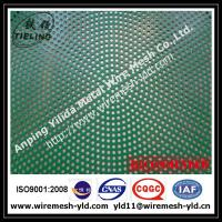 Wholesale Powder coated round hole perforated metal sheet,metal wire mesh from china suppliers