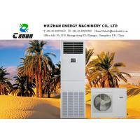 Wholesale 1200W - 4100W High Temperature Air Conditioner For Fierce Climate And Dusty Environment from china suppliers