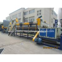 Quality Stainless Steel 304 Structure Plastic Recycling Machines For Garbage Film for sale