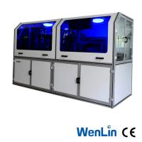 Wholesale Fully Automatic Card Punching Machine For Credit Card Size Plastic PVC Spot Uv Business Cards from china suppliers