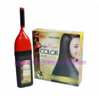 Wholesale Magic Comb Color Shampoo 50ml*2 (GL-HD0070) from china suppliers