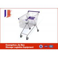 Wholesale Mobile Durable Metal Chromed Supermarket Shopping Carts 180L / 240L / 270L from china suppliers
