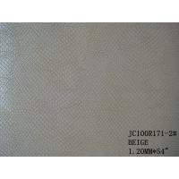 Buy cheap Embossed crocodile pu synthetic leather with woven backing for bags from wholesalers