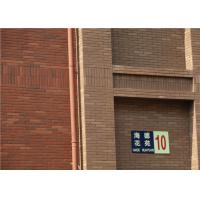 Wholesale Ancient Thin Clay Brick For Outside Wall Installation Easily from china suppliers