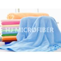 Wholesale Blue Microfiber Thick Hotel Extra Large Bath Towels Blue Warp-Knitted from china suppliers
