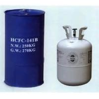 Wholesale Refrigerant gas r141b in 250kg steel drum, cleaning agent R141b. foaming agent R141b from china suppliers