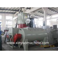 Wholesale Horizontal Hot & Cold Plastic Mixing Machine PVC powder mixing unit from china suppliers