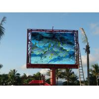 Wholesale RGB SMD Advertising LED Display LED Screen CorrosionResistance from china suppliers