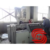 Wholesale single wall air conditioner sewer pipe , washing machine sewer pipe , electric wire harness pipe extrusion machine from china suppliers