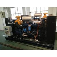 Wholesale 150 KVA 4 Wire 3 Phase Generator Electric / Air Starter Used For Marine Boats from china suppliers