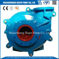 A05 Material AH Single Stage Double Casing Cantilevered China Slurry Pump / bomba de lodo