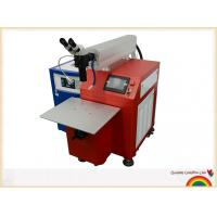 Wholesale Portable Welding Machine 400w , Electron Beam Welding Machine For LCD System from china suppliers