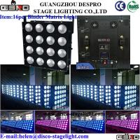 Wholesale Television Studio 4X4 LED Matrix light Color Changing Party Strobe Light from china suppliers