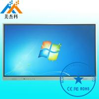 Wholesale High Brightness Touch Wall Mounted Digital Signage Kiosk LG Screen For School from china suppliers
