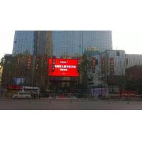 Wholesale Night Club Led Information Display / Outdoor Led Panel High Refresh Rate from china suppliers