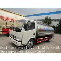 Wholesale dongfeng duolika 8,000L stainless steel milk truck for sale from china suppliers