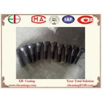 China 8.8 Grade Bolts for Mill Liners EB004 on sale