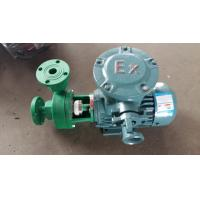 Quality FPD  (FPF ) Series RPP Centrifugal Pump for sale