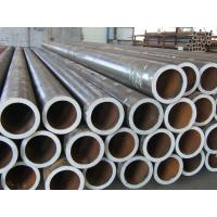 Wholesale High Pressure Cold Rolled Seamless Tube Carbon Steel for Fertilizer 20# Pipeline from china suppliers