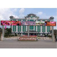 Quality IP65 p10 outdoor LED display video electronic display boards 2 Years Warranty for sale