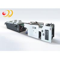 Wholesale Fully Automatic Spot UV Coating Machine Thick - Thin Cylinder Screen from china suppliers