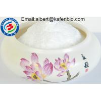 Buy cheap White Steroids Powder Sex Enhancement Drugs  HCL Raw Powder CAS 129938-20-1 from wholesalers