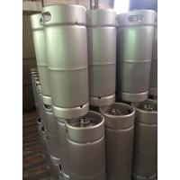 Buy cheap 20L Slim beer barrel, with polish, with extractor tube, food grade material from wholesalers
