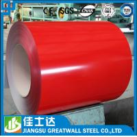 Wholesale Red Color Prepainted Galvanized  PPGI Steel Coil For Air Conditioner from china suppliers