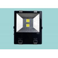 Buy cheap Super Bright Outside high power led flood lights, 120W High Lumen backyard landscape flood lights from wholesalers