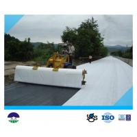 Wholesale Non Woven Geotextile Filter Fabric For Lake Dike , High Permeability from china suppliers