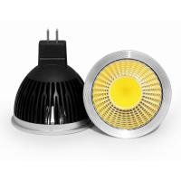 Wholesale High output 3W COB MR16 LED Spotlight from china suppliers