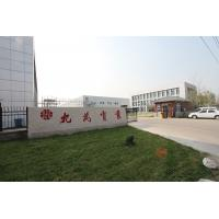 Tianjin Jiuwei Industrial Co.LTD