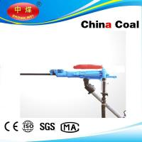 Wholesale AAA grade air leg rock drill YT29B from china suppliers