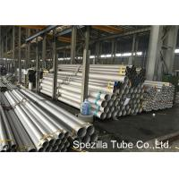 Wholesale Aerospace UNS N06600 Nickel Alloy Tube , Hot Finished Seamless Tube from china suppliers