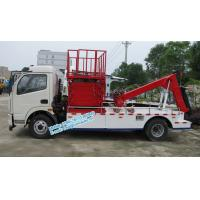 Buy cheap Hydraulic oil system controlled white color Dongfeng 4x2 tow truck wrecker with 10M lift platform for sale from wholesalers
